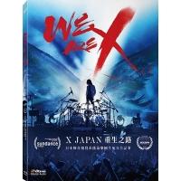 WE ARE X:X JAPAN重生之路 BD