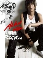 Alan Kuo Alan Kuo / Welcome To My World CD