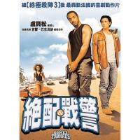 (Five Thai) perfect match-Men DVD