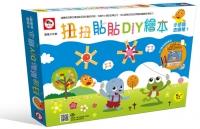 創意小玩家/扭扭貼貼繪本DIY:小恐龍去哪裡?(內附繪本+紙膠帶6款+彩虹毛根+閃亮金蔥膠)