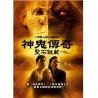 DVD decoding Da Vinci