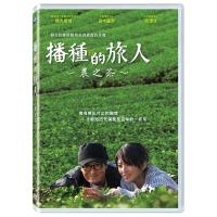 Tea farmers planting traveler's DVD