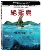 Shark Island UHD + BD must define Disc BD