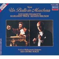 Verdi: masquerade CD (16447)