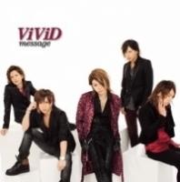 ViViD / message CD