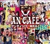 AN CAFE / AN CAFE same name featured 2CD