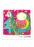 (WIND MUSIC)夢-陳惠敏的台灣囝仔歌 II CD