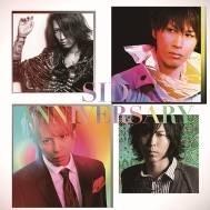 SID / ANNIVERSARY【初回限定B盤】CD+DVD