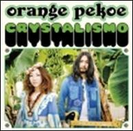 Orange bagel / crystallization CD