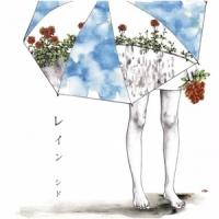SID / RAIN CD