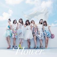 Flower / Blue Sky Blue CD