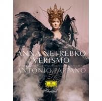 (Deutsche Grammophon) Nirvana Cui Ke Anna Netrebko / realism [group] hardcover deluxe CD + DVD