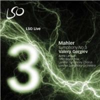 Ge Jifu / Mahler: Symphony No. 2SACD