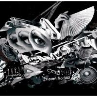 (Universal) Ya / Room No. 382 remix featured CD