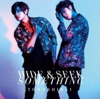 TVXQ / Hide & Seek / Something CD
