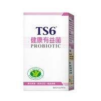 TS6 healthy bacteria 30 packets / box