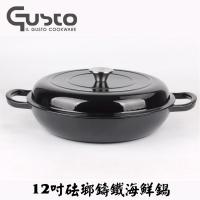 (GUSTO)GUSTO Fashion Black Cast Iron Enamel Seafood Pot