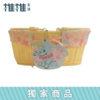 [Push life] Dumbo picnic basket (round light color)