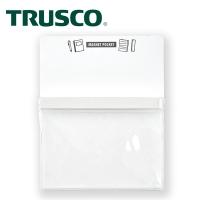 (Trusco)【Trusco】 Magnetic Storage Box A4-White