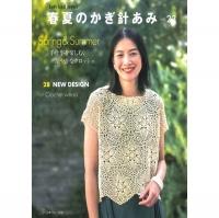 春夏鉤針編作品集 VOL.23