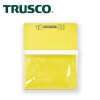 (Trusco)[Trusco] Magnetic Storage Box A5-Yellow