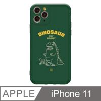 (toyselect)[TOYSELECT] iPhone 11 Deinos Fatty and Fat Dijela Anti-fouling iPhone Case