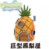 (Penn-Plax )Giant Pineapple House