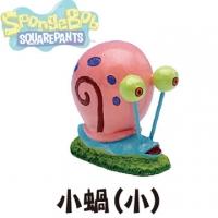 (Penn-Plax )Small snail