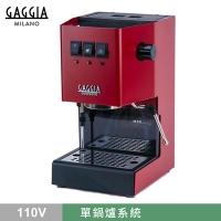 (gaggia)The new version of Italian GAGGIA CLASSIC professional semi-automatic coffee machine-red (HG0195RD)