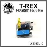 (T-REX)[T-REX Tyrannosaurus Rex] Brother LC-535XL-C blue ink cartridge compatible universal