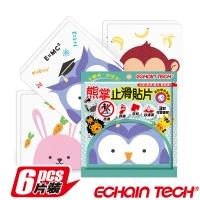 (Echain Tech)Echain Tech Bear's Paw Animal Gold Steel Sand Anti-slip Patch (Animal Type C)