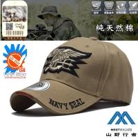(山野行者)[山野行者] MW-561 UV resistant pure cotton three-dimensional English embroidered navy men's and women's baseball cap/khaki