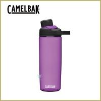 (CAMELBAK)CamelBak 600ml Chute Mag Outdoor Sports Water Bottle Lubing Purple