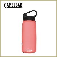 (CAMELBAK)CamelBak 1000ml Carry cap Le Carry Daily Water Bottle Rose