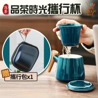 【茶自飲】品茶時光攜行杯(綠色)