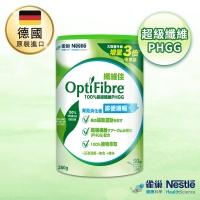 【雀巢健康科學】 OptiFibre纖維佳罐裝250g