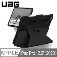 (UAG)UAG iPad Pro 12.9-inch (2020) Impact Resistant Case-Black