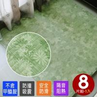 (Abuns)Imitation tatami thickening mat (8 pieces)