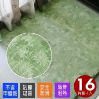 (Abuns)Imitation tatami thickening mat (16 pieces)