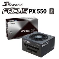 (Seasonic)Haiyun FOCUS PX-550 Platinum / Full Model (Code: SSR-550PX)