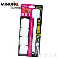 (MINONO)Minoro High Density Compression Technology Foam Brush Set