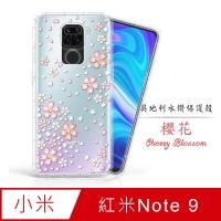 Meteor MI 紅米Note 9 奧地利水鑽彩繪手機殼 - 櫻花