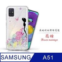 (Meteor)Meteor Samsung Galaxy A51 Rhinestone Painted Phone Case-Flower Wedding