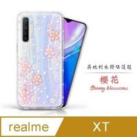 (Meteor)Meteor realme XT Rhinestone Painted Phone Case-Cherry Blossom