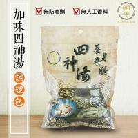 【HM明生生技】加味四神湯料調理包270g