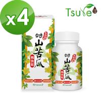 [Date] Cui Tsuie Hualien No. 4 Mountain bitter gourd fun ingot (60 / cans) x4 cans