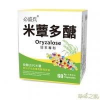 Herbal Family - m Japanese Patent mushroom polysaccharides X1 cartridge 60