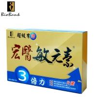 Medical BioBank] [Daikin super macro leavened Patent 3x probiotics sensitive element (2.5gx20 package / box)