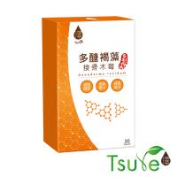 [Date] Cui Tsuie elder berry polysaccharide alginate (30 / box)