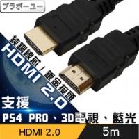 Bu ra ? a UCB HDMI to HDMI Version 2.0 4K ultra high definition video and audio transmission line 5M